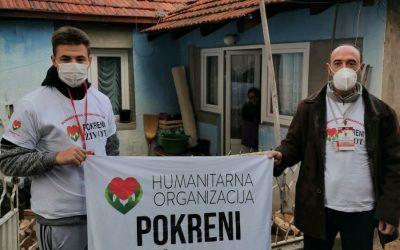 Помогли смо породици Ајдаревић