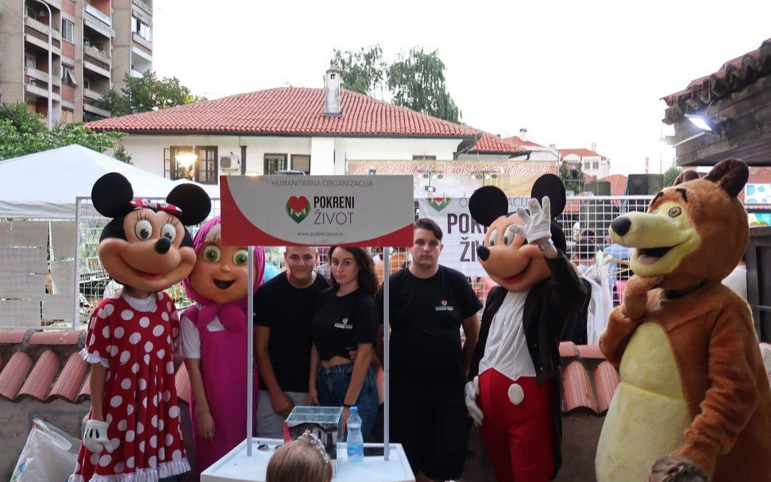 Хуманитарни маскенбал за породицу Станковић