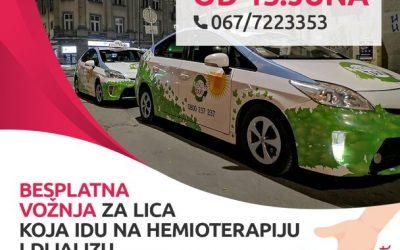 Бесплатна вожња за лица која иду на хемиотерапију и дијализу
