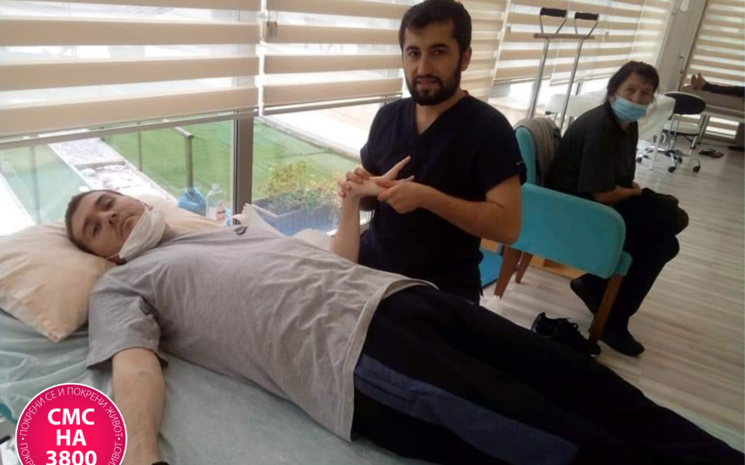 Марко Станковић послат на лечење у Турској